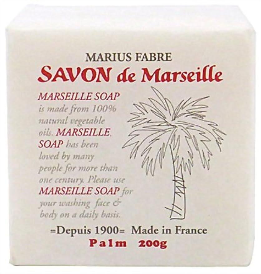 処理する入植者ダウンサボンドマルセイユ 無香料 パーム 200g