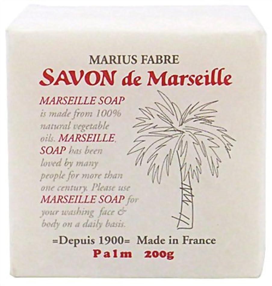 文明化する信じるバイソンサボンドマルセイユ 無香料 パーム 200g