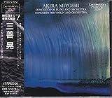 現代日本の音楽名盤選(7) 画像