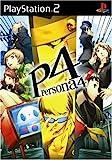 ペルソナ4