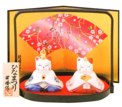 【ひな人形】 雛人形 出産祝い お雛様 陶器 桃の節句 雛祭り 内祝い 誕生日お祝い 大人女子もひな祭り 招き猫内裏雛 白磁
