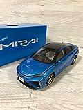 1/30 トヨタ ミライ MIRAI カラーサンプル ミニカー 非売品 ツートーンピュアブルーメタリック