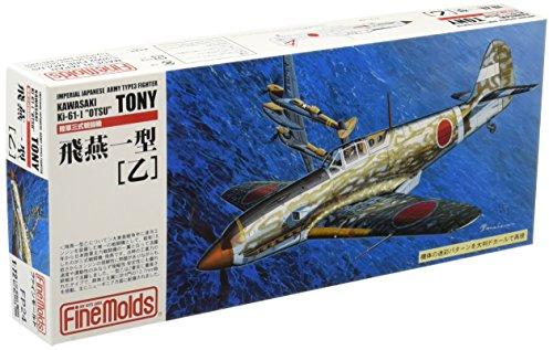1/72 陸軍三式戦闘機 飛燕一型「乙」