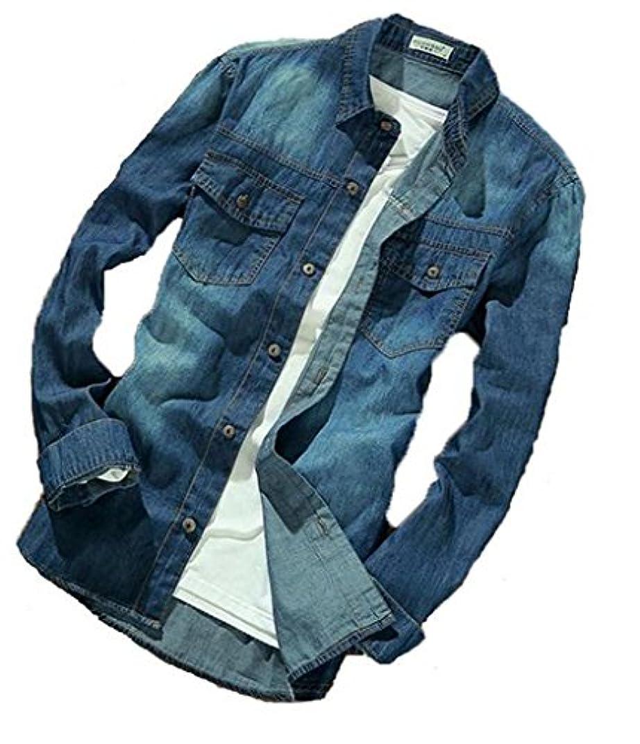 憂慮すべき広く数字GuDeKeメンズ ビジネス デニムシャツ 長袖 ワイシャツ 細身大きいサイズ シンプル カジュアル 紳士服 秋 冬 綿上着 デニム シャツ