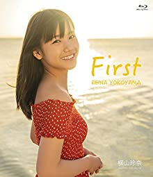 First REINA YOKOYAMA(Blu-ray Disc)