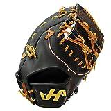 ハタケヤマ 軟式 ファーストミット TH-Xシリーズ 一塁手用 TH-831X 入学祝い ブラック 右投げ