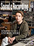 Sound & Recording Magazine (サウンド アンド レコーディング マガジン) 2019年 10月号