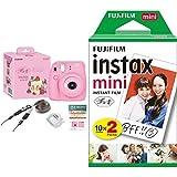 【セット買い】FUJIFILM インスタントカメラ チェキ instax mini8プラス 接写レンズ・純正ショルダーストラップ付き ストロベリー フィルムセット