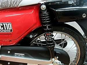 東京堂 クロスカブ・C110PRO(JA10のみ) リヤショック CC110 BK HB