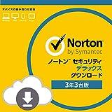 ノートンセキュリティ デラックス 3年 3台版 (Windows/Mac/Android/iOS対応) [オンラインコード]