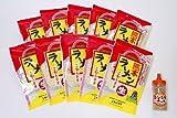 熊本ラーメンこむらさき10袋(2食入)・にんにくチップ1本セット (麺100g×20、スープ38g×20、にんにくチップ50g×1)