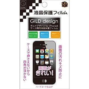 GILD design ギルドデザイン for iPhone4ケース専用 液晶保護フィルム RM-GILD-IP4