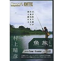 魚旅Vol.2 [DVD]