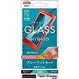 ラスタバナナ Xperia XZ1 Compact (SO-02K) フィルム 3D ソフトフレーム ガラス ブルーライトカット 光沢 ピンク SE878XZ1CP