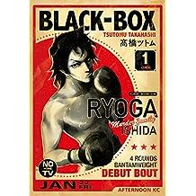 BLACK‐BOX(1) (アフタヌーンコミックス)