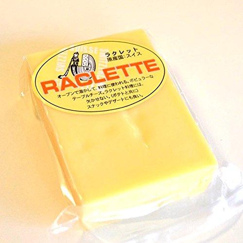 ラクレットチーズ 約380g スイス産 ラクレット専用チーズ 切って焼くだけ!(約4−5人分用) クール便
