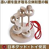 ▶︎立体知恵の輪(5段)木のおもちゃ脳トレパズル 頭脳活性 木育