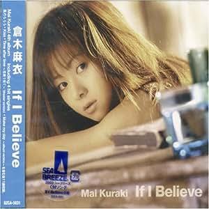 IF I Believe