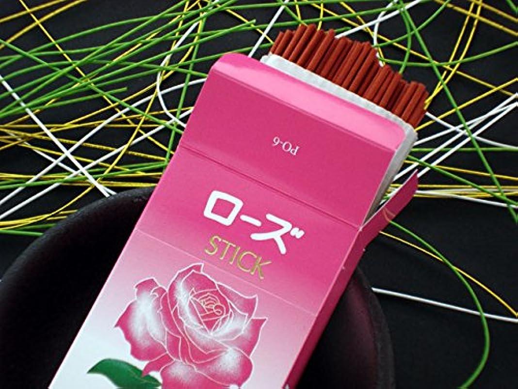 硫黄空対抗大発のお香 ポケットアロマ ローズ 【スティック】 ミニ【お香】