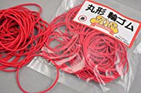 アルケミストマジック スターゲイザー用 丸型輪ゴム カラーバリエーション ○60個入り (赤)