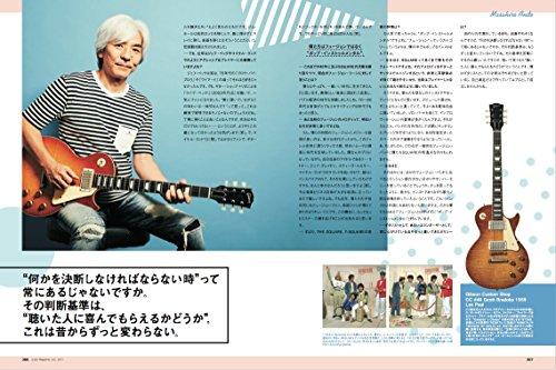 Guitar magazine (ギター・マガジン) 2017年 10月号 (CD付) [雑誌]
