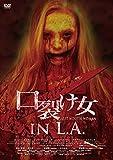 口裂け女 in L.A./SLIT MOUTH WOMAN IN LA