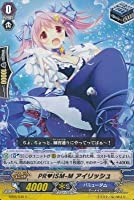 PRISM-M アイリッシュ 【C】 EB06-035-C [カードファイト!!ヴァンガード] 《エクストラブースター第6弾「綺羅の歌姫」》