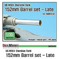 デフモデル 1/35 現用アメリカ軍 M551シェリダン152mm砲身セット ベトナム戦後期仕様 (タミヤ用) プラモデル用パーツ DM35088