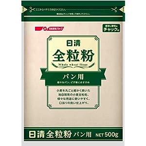 日清 全粒粉パン用 チャック付 500g