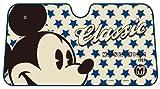ナポレックス(NAPOLEX) ディズニー・カーグッズ サンシェードL <ミッキー> WD-236ナポレックス(NAPOLEX) ディズニー・カーグッズ サンシェードL <ミッキー> WD-236WD-236