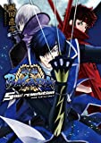 戦国BASARA ~Soul revolution~ / 颯田直斗 のシリーズ情報を見る