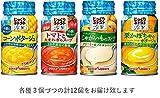 【Amazon.co.jp限定】 ポッカサッポロ 冷製缶スープ 4種アソートセット