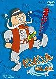 ピュンピュン丸 VOL.4[DVD]