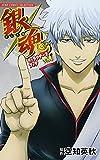 銀魂キャラクターズブック vol.1 YOROZUYA & HEROINES (ジャンプコミックスセレクション)