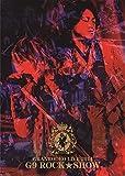 GRANRODEO LIVE 2014 G9 ROCK☆SHOW DVD