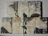 花鳥風月 コミック 1-7巻セット