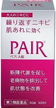 【第3類医薬品】ペアA錠