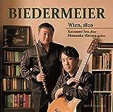 ビーダーマイヤー/ウィーン1820