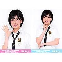 【須藤凜々花】 公式生写真 AKB48 49thシングル 選抜総選挙 ランダム 2種コンプ