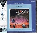 DIGITAL TRIP 「うる星やつら」シンセサイザー・ファンタジー