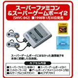 Nintendo History Collection スーパーファミコン編 (再販) [5.スーパーファミコン&スーパーゲームボーイ2](単品) - Best Reviews Guide