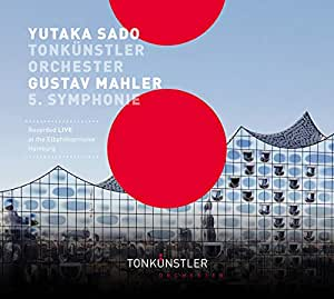 マーラー:交響曲第5番(CD)
