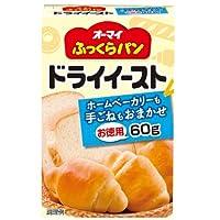 オーマイ ふっくらパンドライイースト(お徳用) 60g×6個