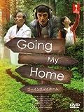 Going My Home - Starring Abe Hiroshi Japanese Drama with English subtitles by Abe Hiroshi