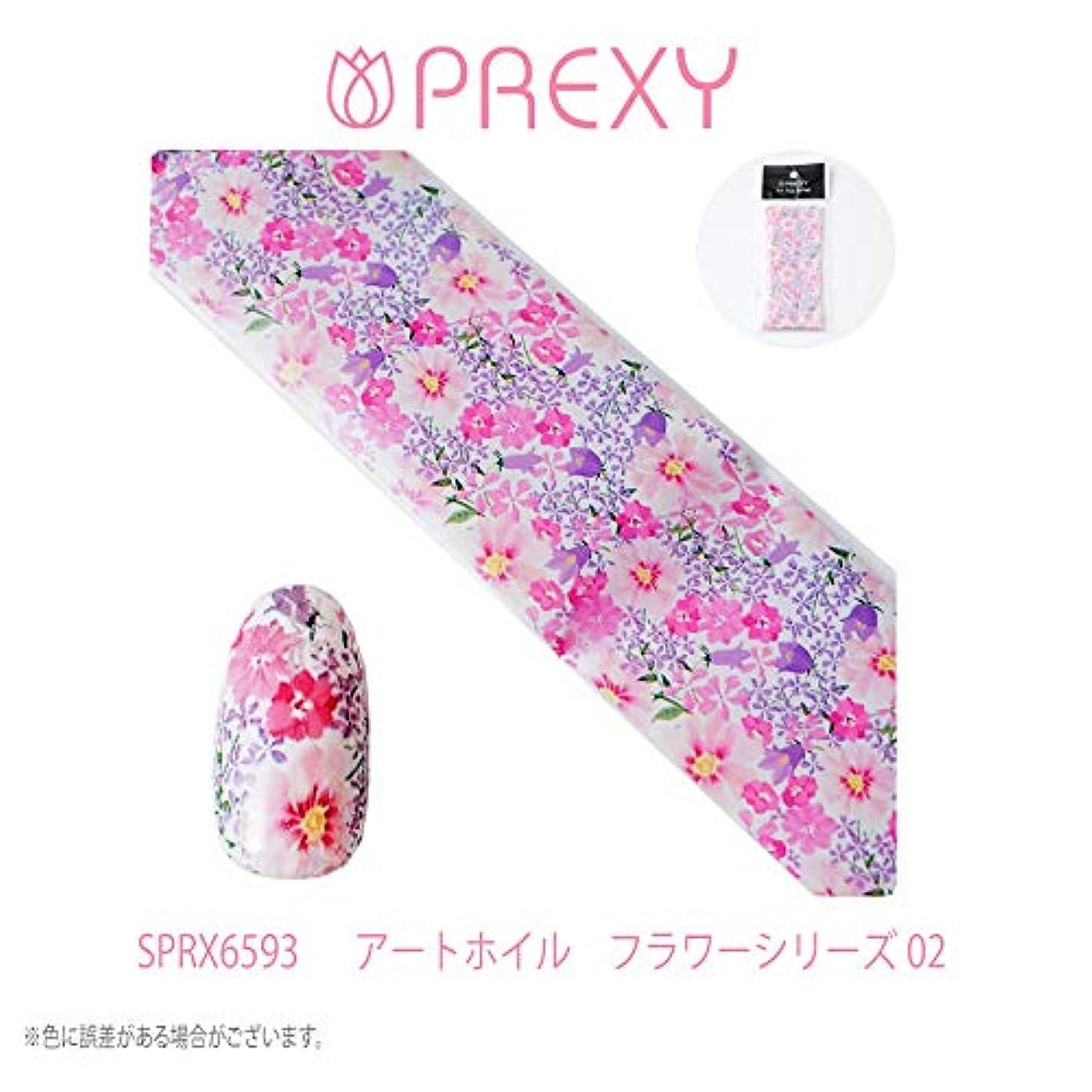 PREXY プリクシーアートホイル フラワーシリーズ 02