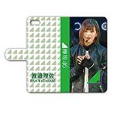 iPhone8/7 手帳型ケース 『渡邉理佐』 ライブ Ver. IP8T090