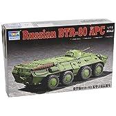 トランペッター 1/72 BTR-80 兵員輸送車 07267