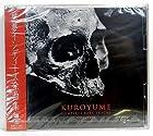 KUROYUME COMPLETE RARE TRACKS 1991~1993~インディーズ全曲集~(通常1~2営業日以内に発送)