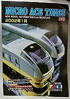 マイクロエースタイムズ2号(2002年1月)
