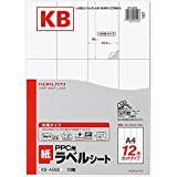 コクヨ PPC用 ラベル A4 12面 KB-A592N